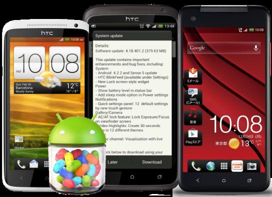 HTC_ONE_X_X+_XL_4.2.2