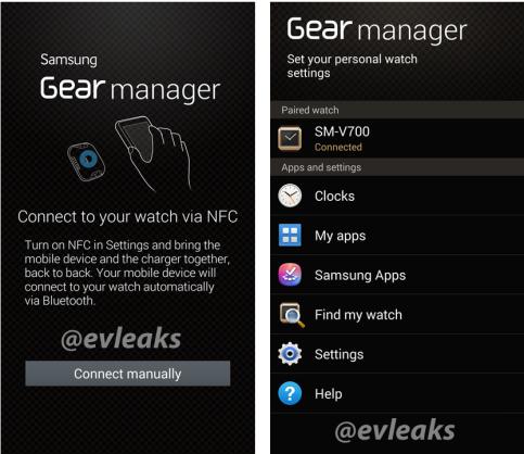 Samsung_Gear_Manager