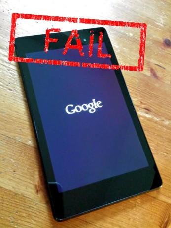 Nexus_7_2013_BlowOff_Fail