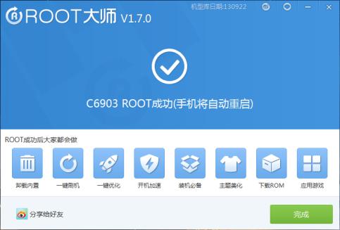 Sony_Xperia_Z1_ROOT_Zugriff_1