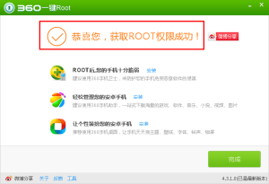 Sony_Xperia_Z1_ROOT_Zugriff_3