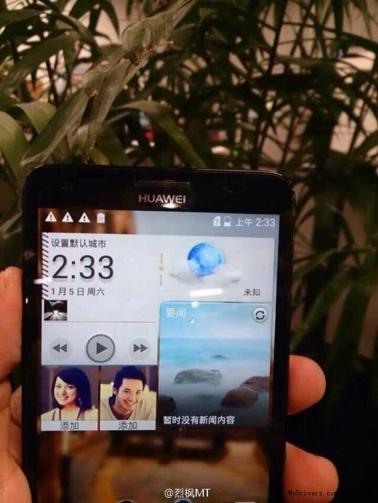 Huawei_Glory_Honor_4