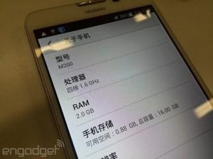 Huawei_Ascend_Mate2_5