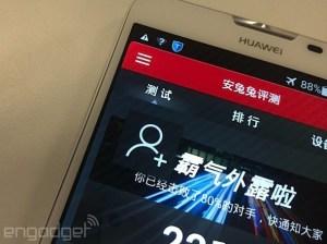 Huawei_Ascend_Mate2_7