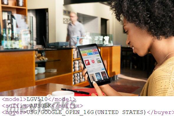 LG-V510_Play_Edition