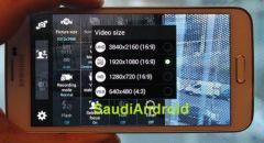 Samsung_Galaxy_S5_11