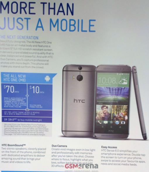 HTC_DoppelCam_1