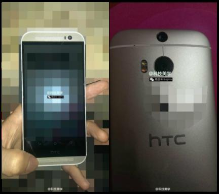 HTC_ONE_2_Leaks