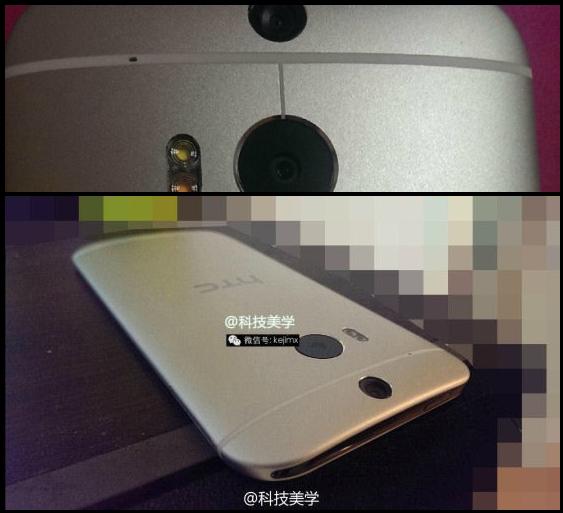 HTC_ONE_2_Leaks_1