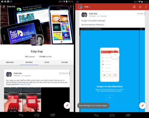 Google+_4.4_Update