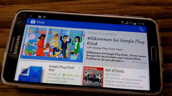 Google_Play_Kiosk_Start_2