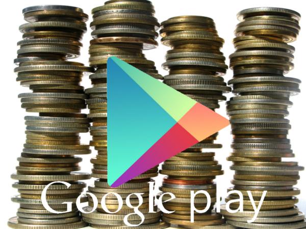 Google_Play_Münzenturm