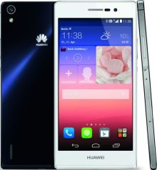 Huawei_Ascend_P7_Review_8