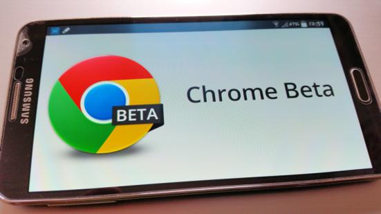 Chrome_Beta_39_Readerrmode