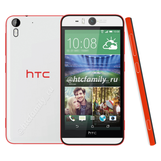HTC_desire_Eye_1
