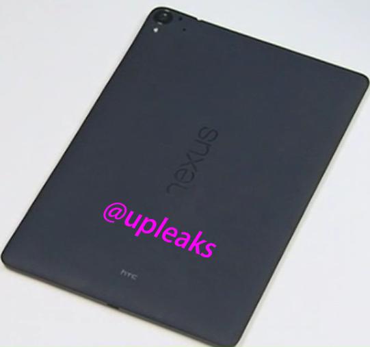 HTC_Nexus_9_Rückseite_FCC_1