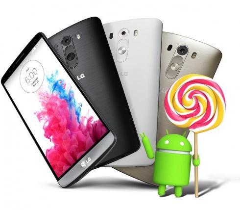 LG_G3_lollipop_Start_Logo