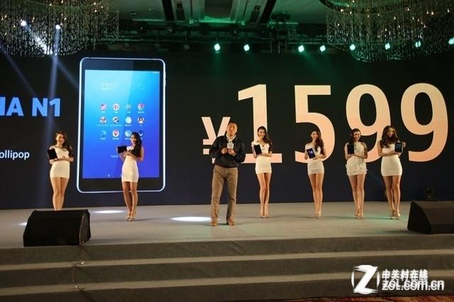 Nokia_N1_3